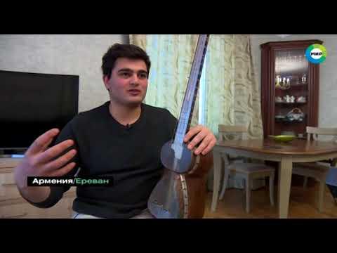 Музыкант-самоучка из Еревана сочиняет музыку без знания нот