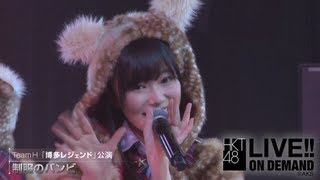 Powered by HKT48 LIVE!! ON DEMAND http://www.dmm.com/lod/hkt48/HKT4...