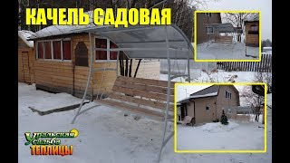 Крыша из сотового поликарбоната своими руками, детали монтажа с фото и видео инструкцией.