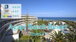 Agapi Beach Resort 4* | Греция, о.Крит| Обзор отеля 2019