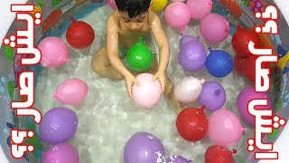 مسبح اطفال كرات سمكه اطفال يلعبون بالونات تعليم الاطفال Youtube