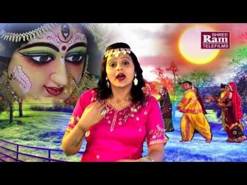 Kajal Maheriya 2017 ||Chandaliyo Hend...