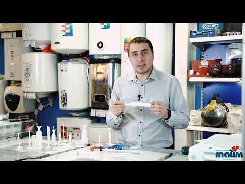 Кронштейны для настенного крепления радиаторов (настенные крепления)