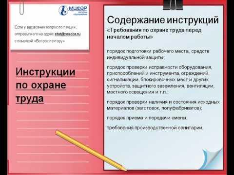 Lecture_menobr_04.wmv