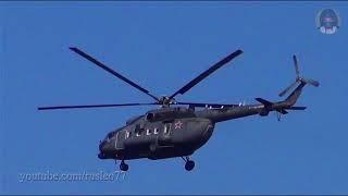 Прибытие вертолетов СЛО в Петропавловскую крепость. День ВМФ 2018