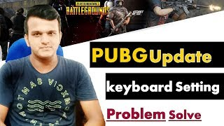 How To Fix Key Board and Mouse not Working In Tencent