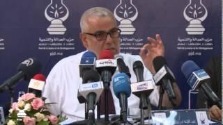 تفاعل ابن كيران مع أسئلة الصحافيين في ندوة تقديم وكلاء الحزب