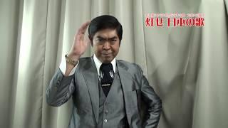 平成29年10月15日、福岡市立中央市民センターにて、「灯せ日本の歌 第11...