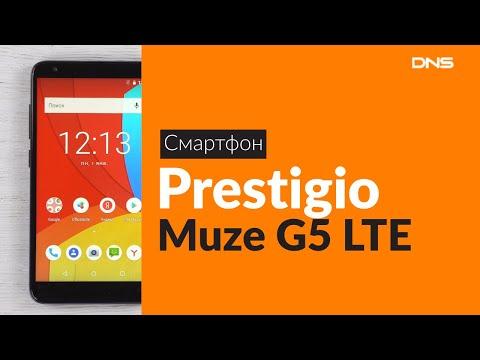 Распаковка смартфона Prestigio Muze G5 LTE / Unboxing Prestigio Muze G5 LTE