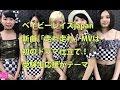 ベイビーレイズjapan「走れ走れ」MVは初のドラマ仕立て!受験生応援がテーマ