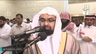 Video Sourate Al Kahf  ( full ) by Sheikh Nasser Al-Qatami 1437 download MP3, 3GP, MP4, WEBM, AVI, FLV Mei 2018