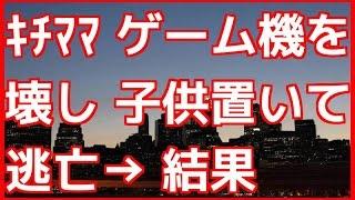 チャンネル登録お願いします→http://bit.ly/2cUkBpW.