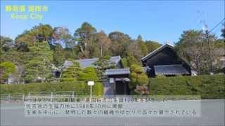 湖西市観光案内ビデオ分割版  「豊田佐吉記念館」
