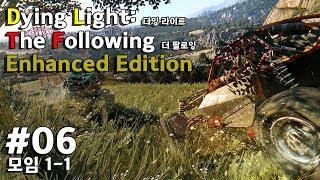 Dying Light: The Following – Enhanced Edition_다잉라이트 더 팔로잉 인핸스드 에디션: #06 모임 1-1 (메인 스토리)