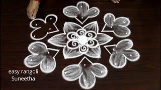 Cute kolam || Simple designs || Easy rangoli with dots || New muggulu