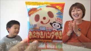 Amazing Japan #049 Panda pancake - パンダパンケーキ -