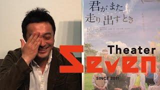 シネマエピソード 中泉裕矢監督 チャンネル登録お願いします。 「君がま...