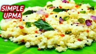 உப்மா-rava upma recipe in tamil|upma/sooji upma|how to make upma|rava upma|zana