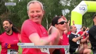 """Sport : 10e édition du """"Trophée des Entreprises"""""""