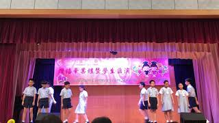Publication Date: 2019-06-30 | Video Title: JRGPS 18-19 畢業禮 6B表演 280619