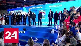Сильный кашель: заболел Дмитрий Медведев - Россия 24