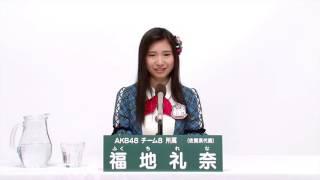 AKB48 45thシングル 選抜総選挙 アピールコメント AKB48 チーム8所属 佐...
