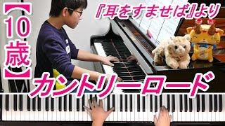 今夜は『耳をすませば』見なきゃ(੭ु´・ω・`)੭ु⁾⁾ ☆演奏動画で弾いているぴーあおオリジナル楽譜が購入できるようになりました。こち...