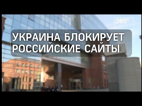 весь список украинских сайтов знакомств