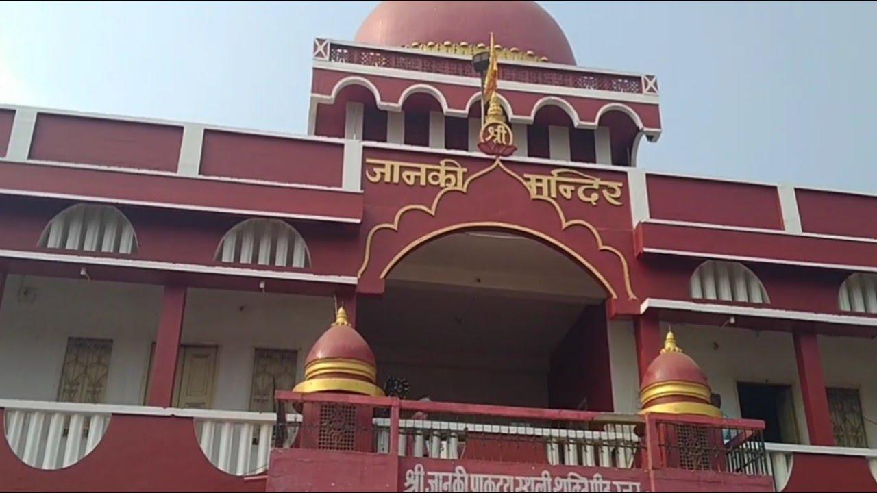 File:Janaki Temple - Flickr - askmeaks.jpg - Wikimedia Commons
