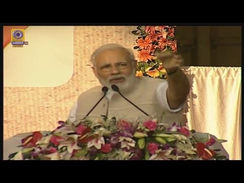 Hon'ble Prime Minister Narendra Modi's visit to Chhattisgarh - LIVE