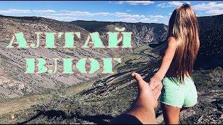 видео Отдых в Алтайском крае летом 2017 дикарем