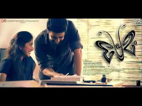 Premam | BGM | 09 | Final Wedding Music | High Speed Drifting