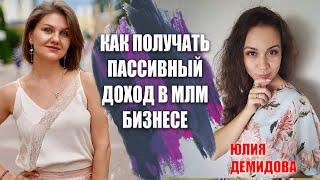 видео Правильной подход в выбору бизнес-ниши в России