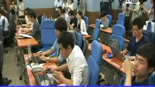 6 млн долларов получит Южная Корея от КНДР в качестве гуманитарной помощи