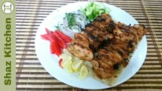 Turkish chicken kebab/kabob (Tavuk Şiş) Recipe|How To Make Easy Grilled Chicken Kebab(Shaz Kitchen)