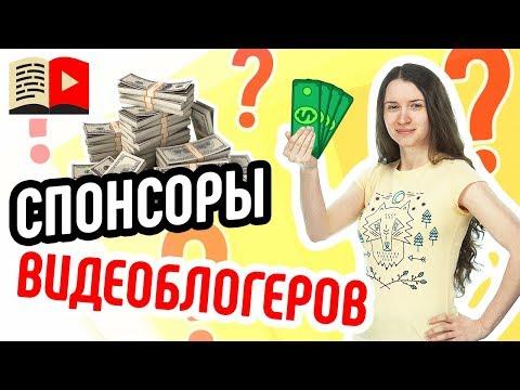 Почему бренды сотрудничают с видеоблогерами?