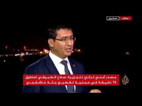 باحث تركي: كيف لملايين الأشخاص الذين يفكرون في الحج أن يتأكدوا من عدم قتلهم داخل قنصليات السعودية؟  - نشر قبل 2 ساعة