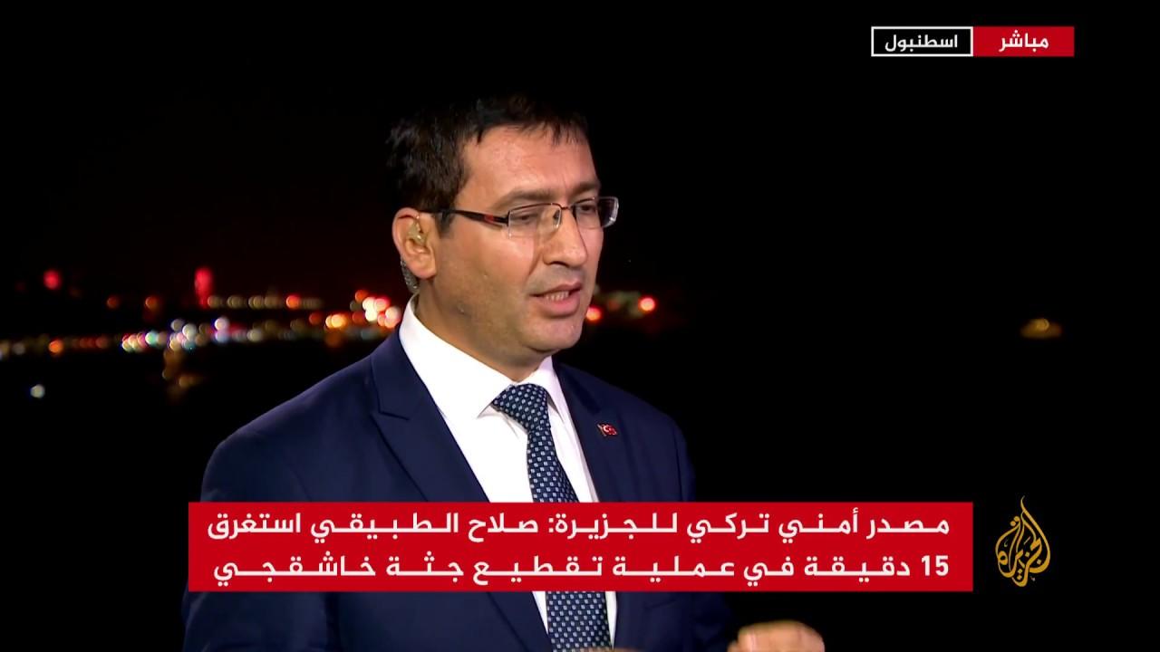 الجزيرة:باحث تركي: كيف لملايين الأشخاص الذين يفكرون في الحج أن يتأكدوا من عدم قتلهم داخل قنصليات السعودية؟