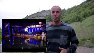 Рекорд в отжиманиях Попробуйте Тест упражнение 30 сек Рекорд Украины