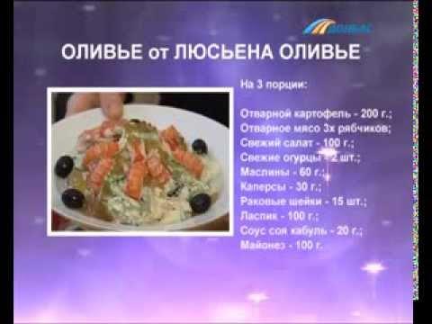 Подружки. Серия 12. Составляем новогоднее меню. Готовим настоящий салат Оливье.