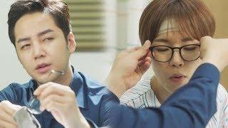 장근석♥한예리, 설렘 터지는 꽁냥꽁냥 '병실 데이트' 《Switch》 스위치 EP29-30