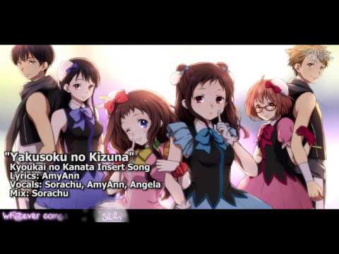 [TYER] English Kyoukai no Kanata IS -