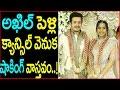 REASON Why Akhil Akkineni and Shriya Bhupal MARRIAGE CANCELLED | అఖిల్ పెళ్లి క్యాన్సిల్ | FilmyCats