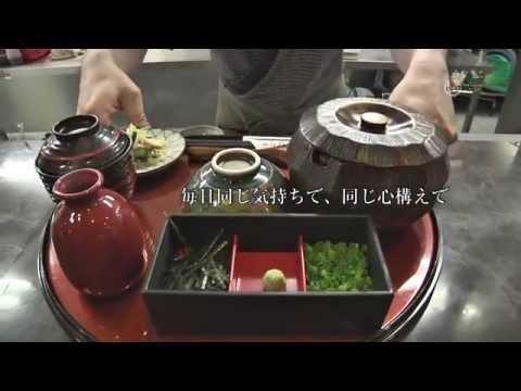 いなりや ひつまぶし Inariya HITSUMABUSHI Japanese Special Food!!