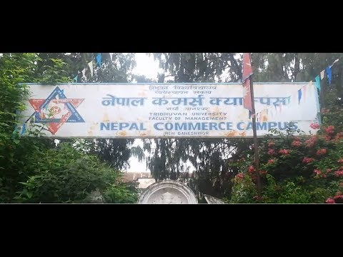 Min Shamser Palace or Durbar as Nepal Commerce Campus