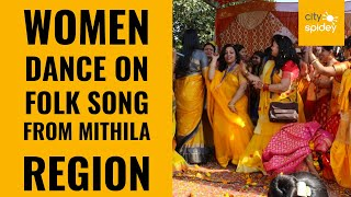 Women belonging to Mithila community celebrate Basant Utsav