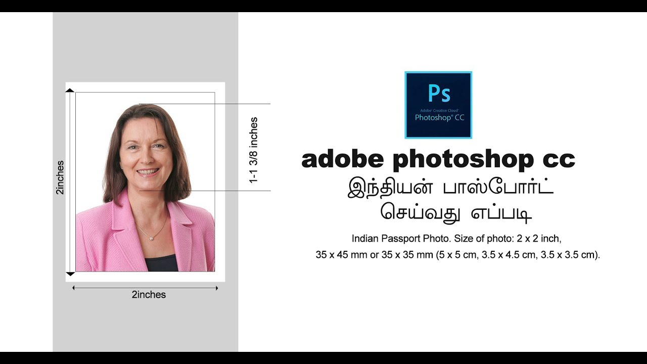 How To Create Passport Size Photo In Adobe Photoshop Cc Youtube