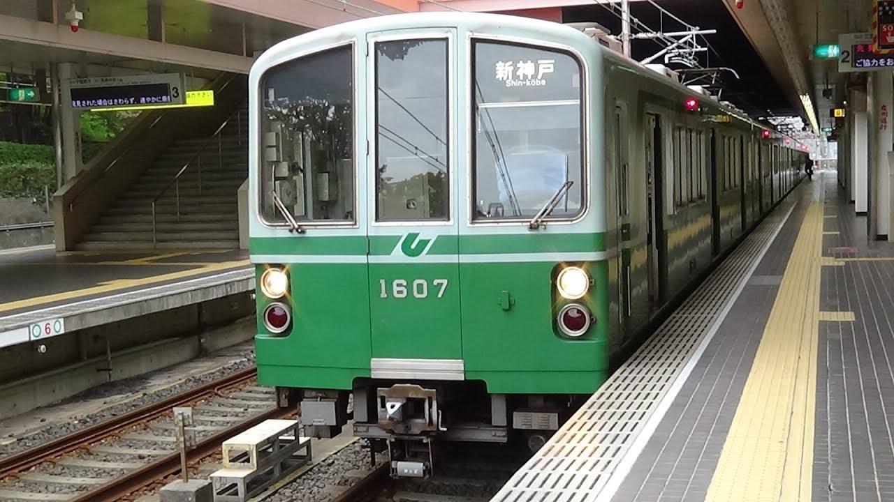 神戸 市営 地下鉄 神戸市営地下鉄(神戸市交通局)の時刻表/路線図/定期代