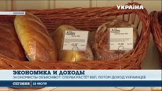 Украинская экономика растет