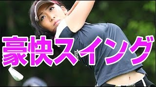 【無料】ゴルフはアドレスが9割!100切りの秘密をメルマガで公開→ http...